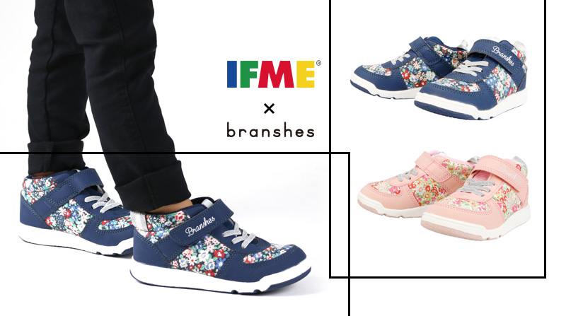 ifme_bra_flower