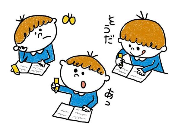 子どもが勉強するイラスト