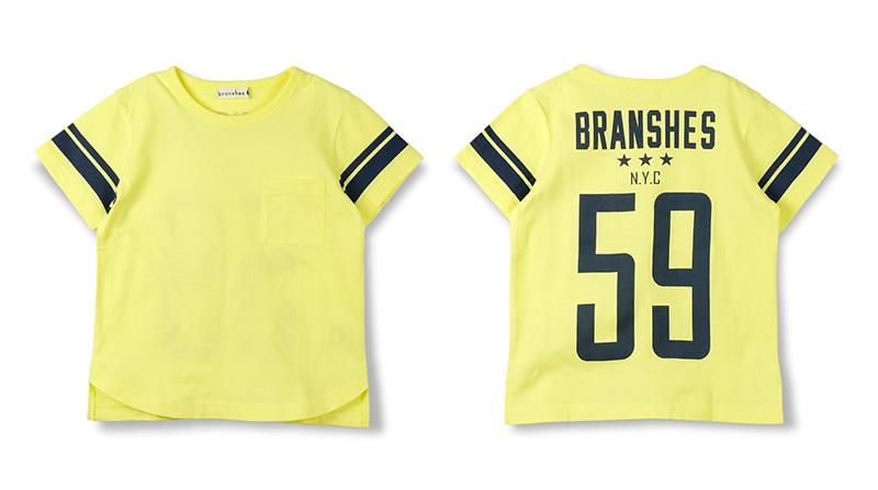 brntshirts_6_1