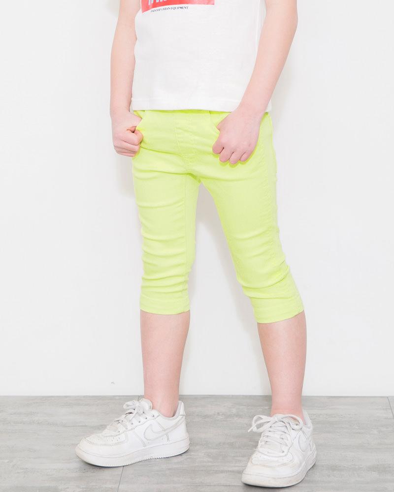 colorfukpants1