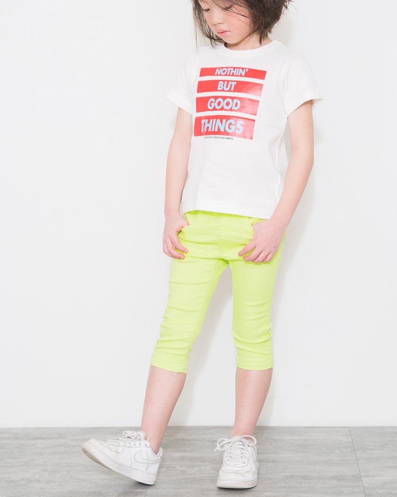 colorfukpants2