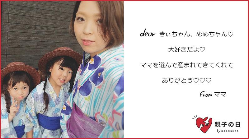 1mail_oyakonohi