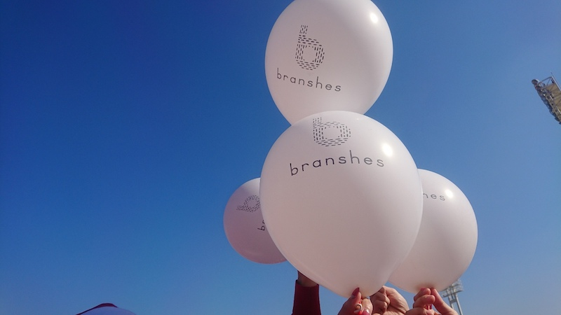 ブランシェス風船