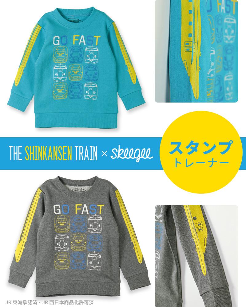 shinkansen_10