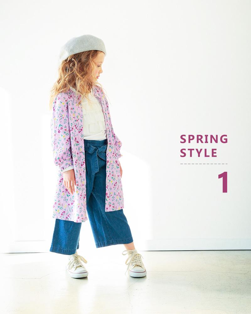 springstylegirl2