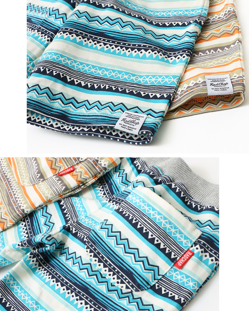 patterned_bottoms7