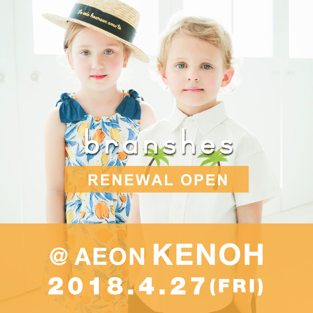 kenoh1