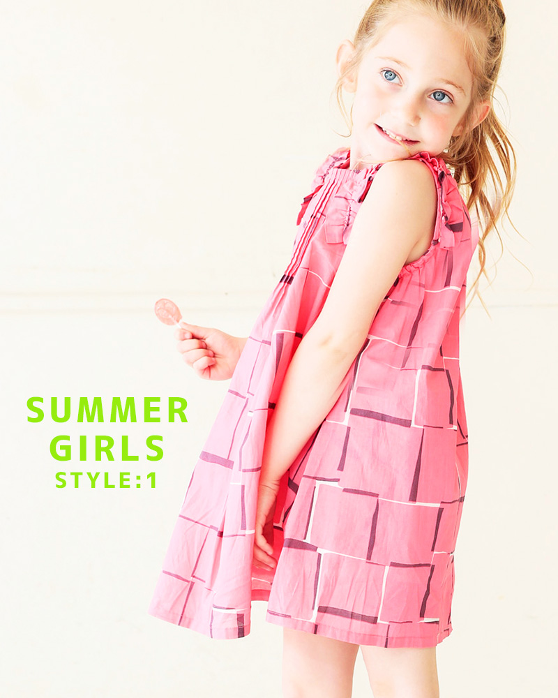 summergirlscollection1