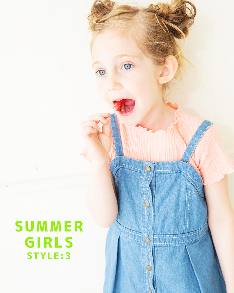 summergirlscollection15