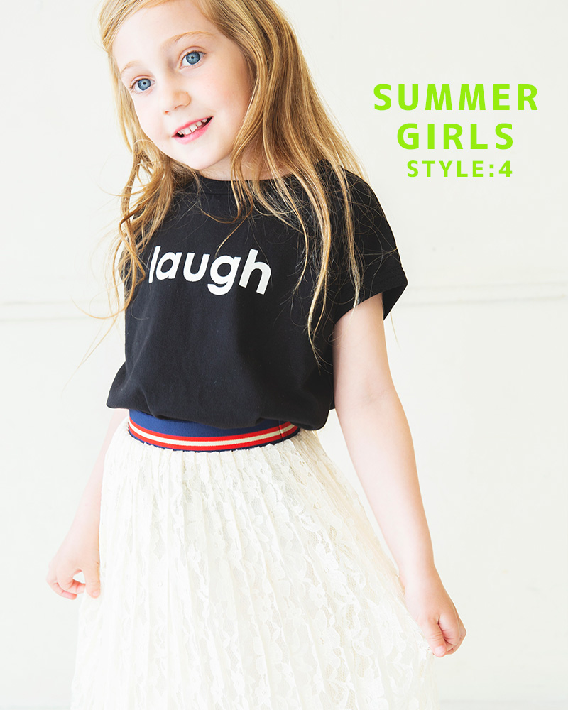 summergirlscollection22