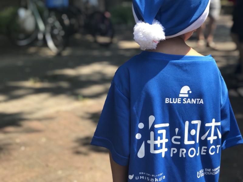 海と日本のTシャツを来た子ども