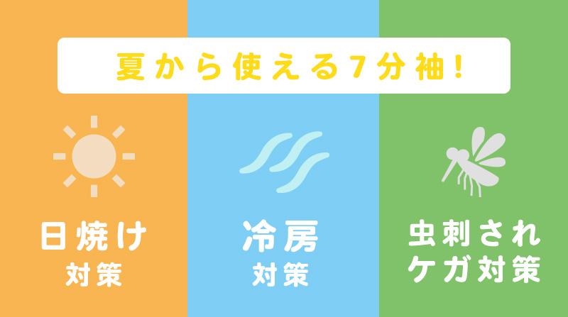 shichibu2