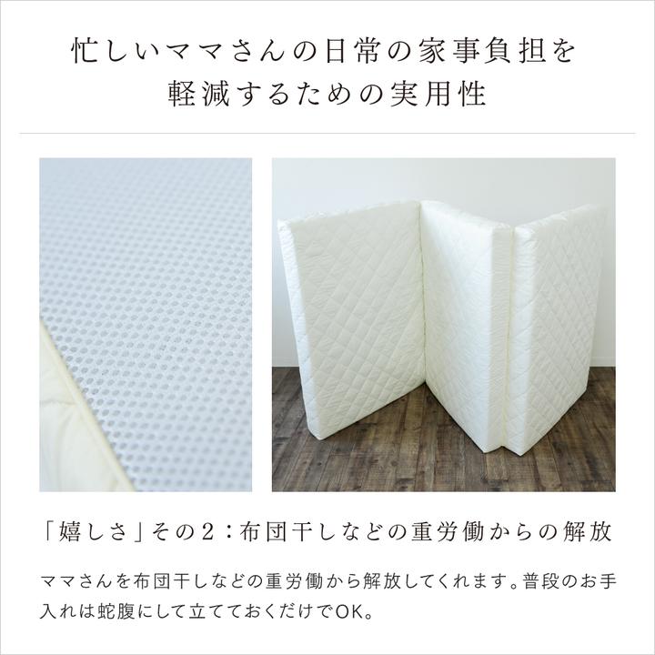 mattress