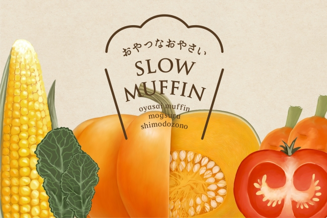 「SLOW MUFFIN」バナー