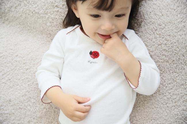 Pitchounetteを着ている女の子