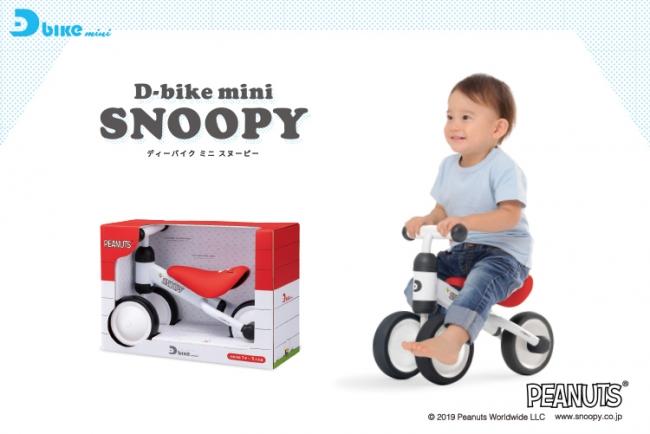 バイクに乗る男の子