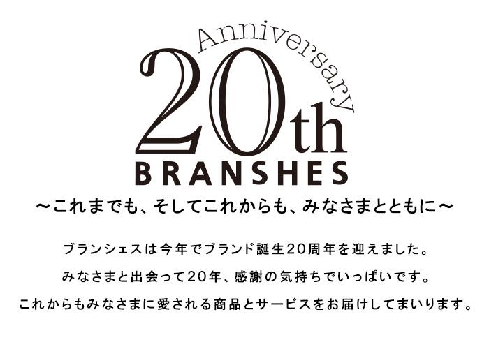 2014_20th.jpg
