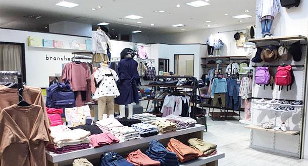 branshes ザ・モール仙台長町店