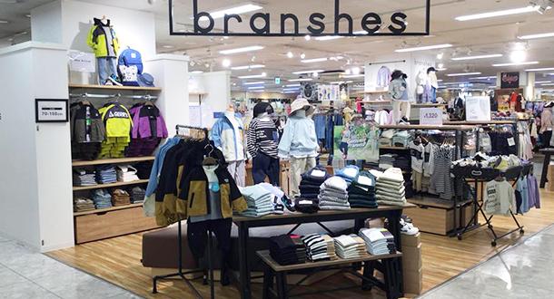 branshes イオン県央店
