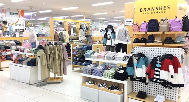 branshes イオン御経塚店