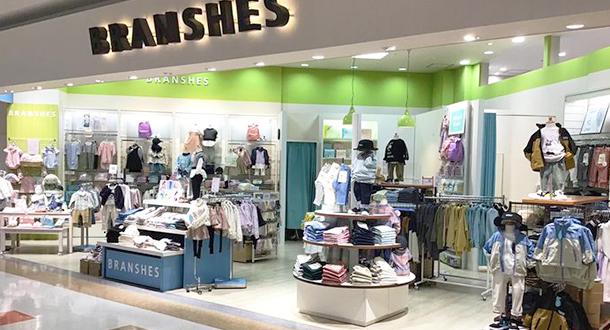 branshes イオンモール新居浜店