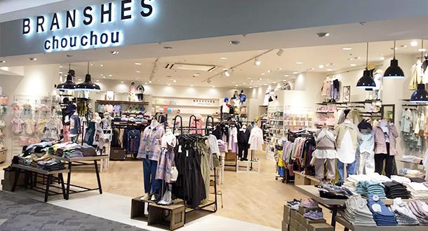 BRANSHES chouchou イオンモール鈴鹿店