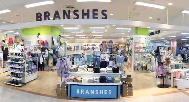 branshes ゆめタウン山口店