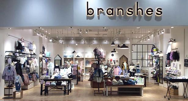 branshes イオンモール熊本店