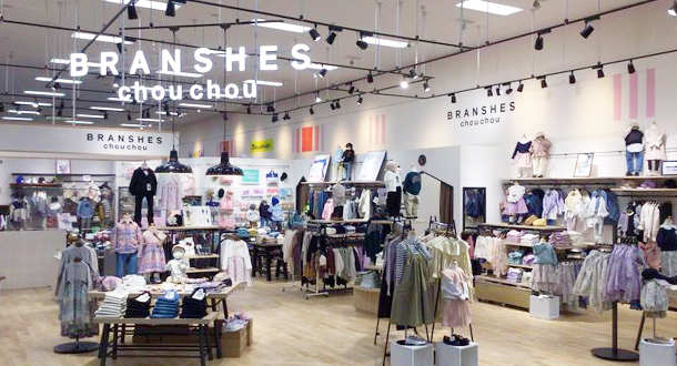 BRANSHES chouchouイオンモール宮崎店