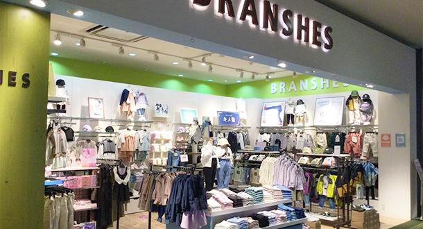branshes イオンモール大阪ドームシティ店