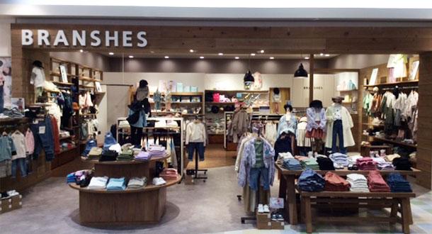 RADCHAP イオンモール岡山店