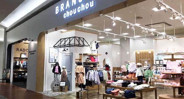 BRANSHES chouchouイオンモール名取店