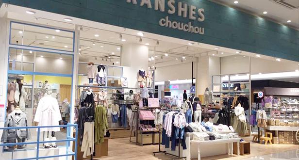 BRANSHES chouchou ゆめタウン廿日市店