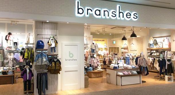 branshes イオンモール堺鉄砲町店