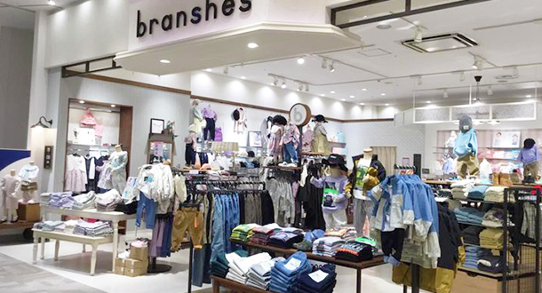 branshes イオンモール今治新都市店