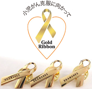Gold  Ribbon Network