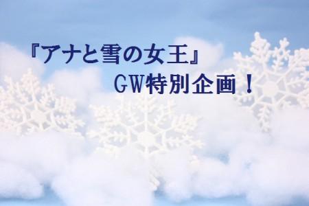 anayukinew4