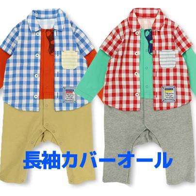 BOY 商品番号 [01-5139-321] レイヤード風ギンガムチェックカバーオール