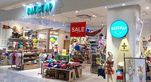 shop_310-