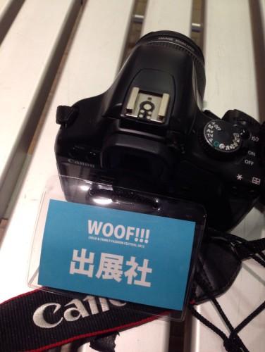 woof_pass&camera