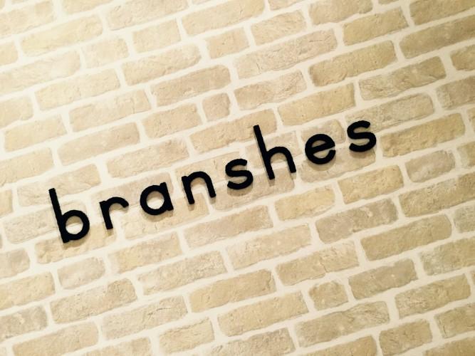 ブランシェス 新ロゴ