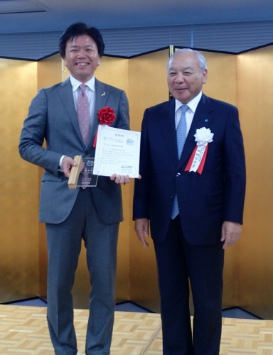 eco検定アワード2015 授賞式