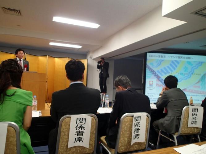 eco検定アワード2015 授賞式参加