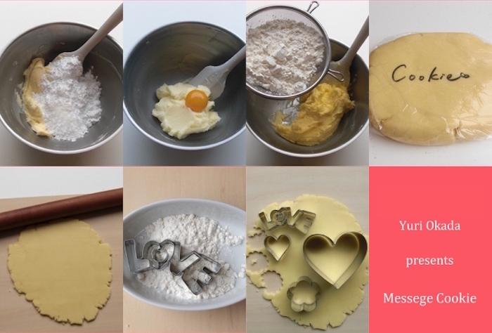 メッセージクッキーの作り方