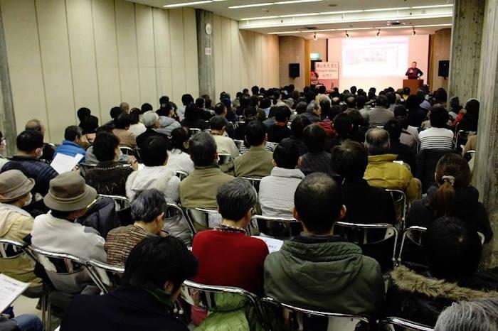 釘子さん講演会満員