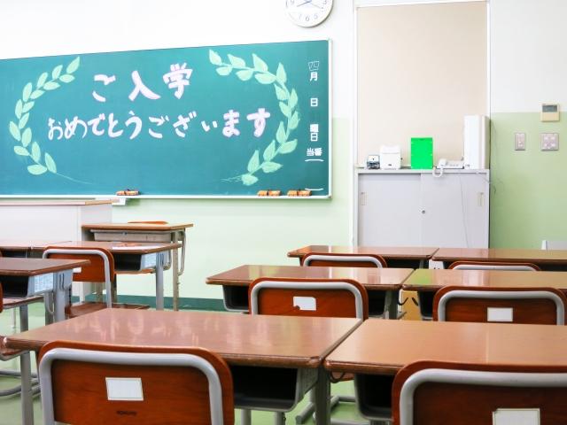 入学式終わってスグの教室