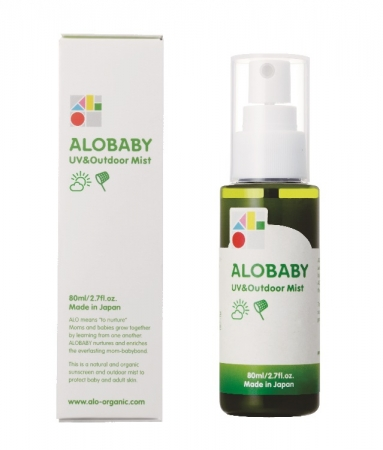 「ALOBABY(アロベビー)」UV&Outdoor Mist (UV&アウトドアミスト)