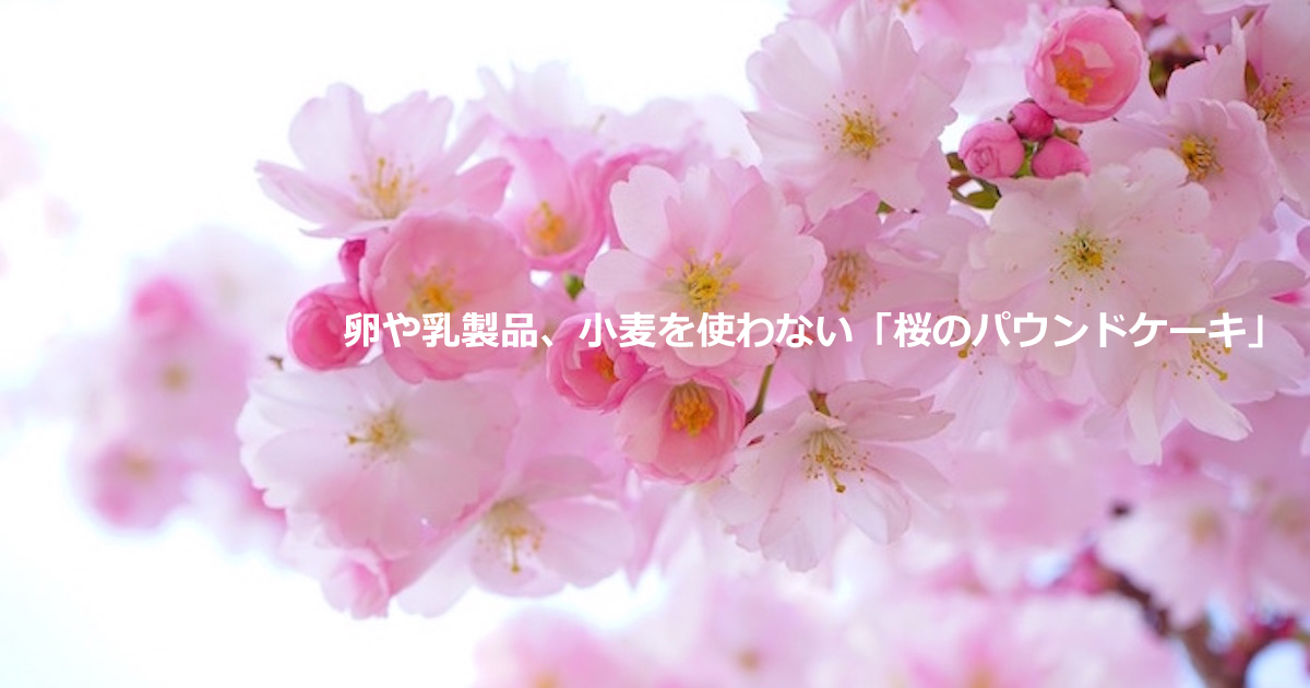 japanese-cherry-trees-1200