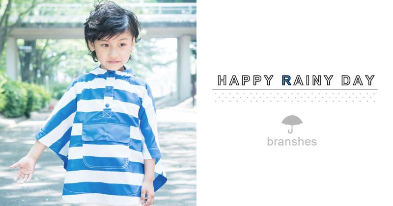 happyrainyday_icatch
