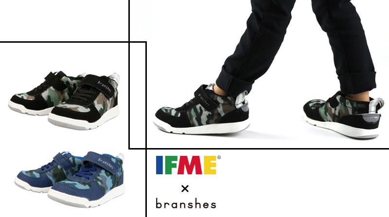 ifme_bra_camo